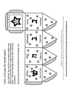 printable dreidel